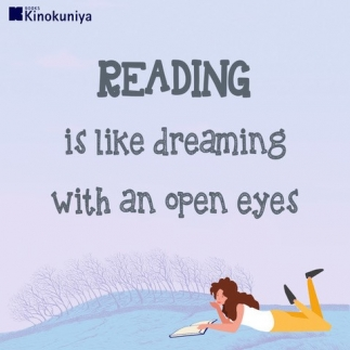 Reading is Like Dreaming